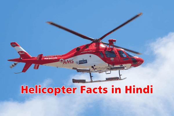 Helicopter Facts in Hindi